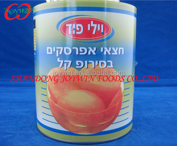Canned fruit peach halves in syrup 2014 new crop