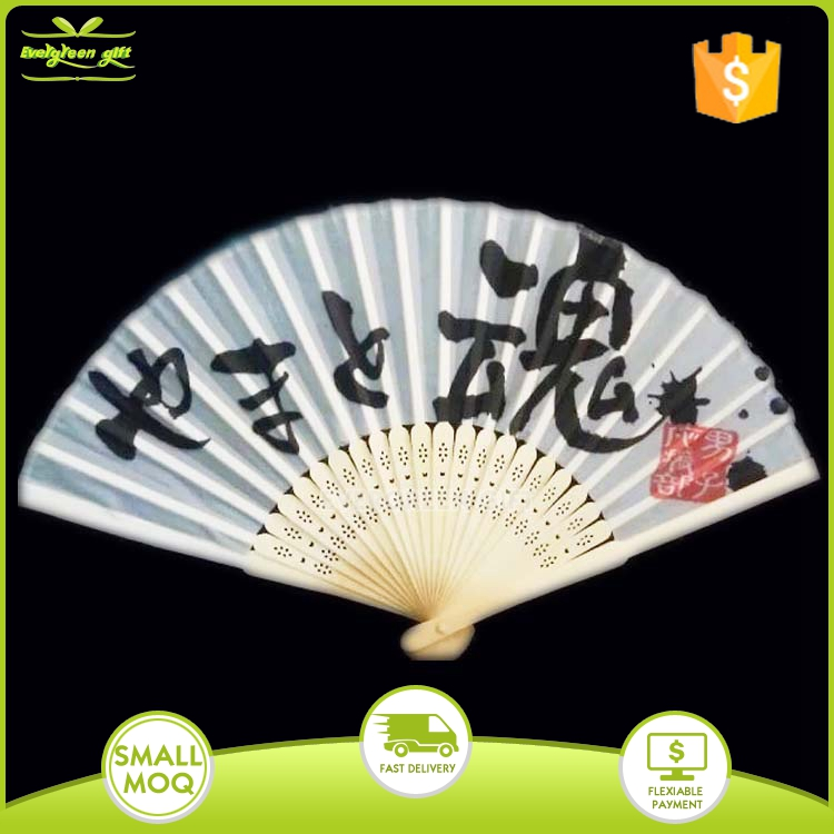 white custom folding paper fans to put your logo on
