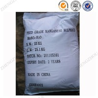 CAS No 10034-96-5 feed grade best price manganese sulfate