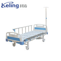 Top Selling Products 2017 Cheap Hospital