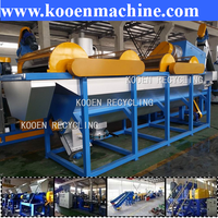 LDPE HDPE recycling washing machine and waste plastic recycling pelletizer