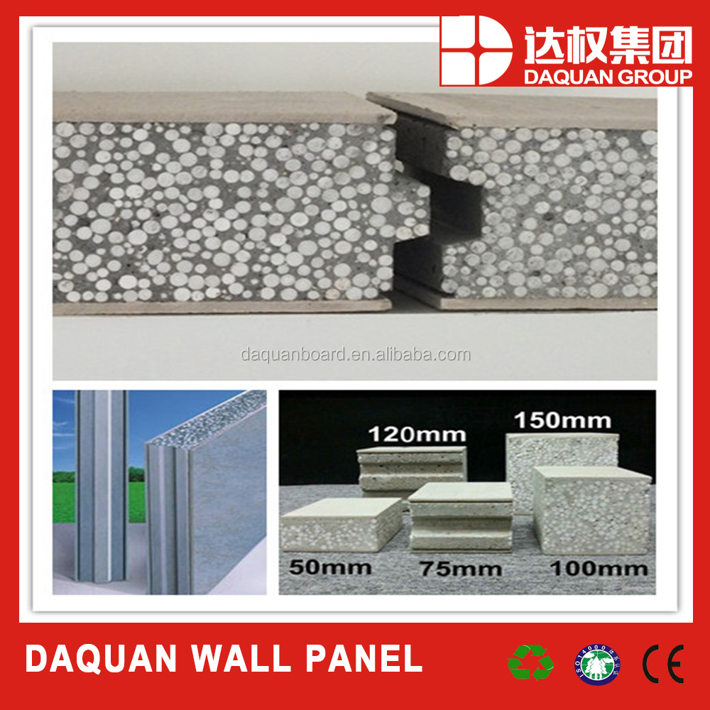 eps cement wall panel/lightweight partition wall panel/fireproof material