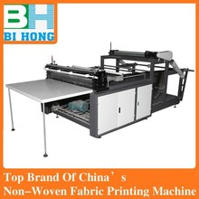 BH1500 automatic non-woven transverse fabric laser cutting machine