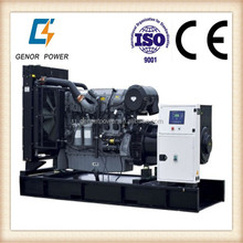 with perkins 100kva diesel electric generator specifications