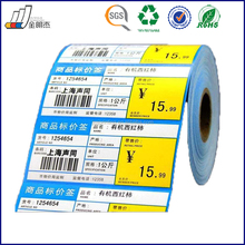 Designed Printed Clothing Label Self Adhesive Label