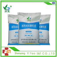 SY VM Toxin Binder For Poultry