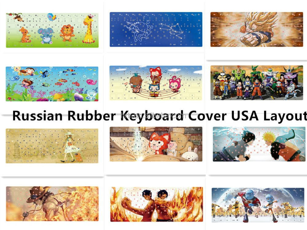 Cartoon Pattern Design Russian/English Rubber Keyboard Protector Cover Skin For Macbook Air Pro Retina 13 15 17 USA Layout
