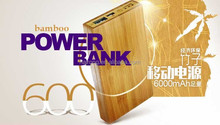 Hairong hot new products for 2015, eco gadget bamboo slim mini mobile portable power bank for promotion