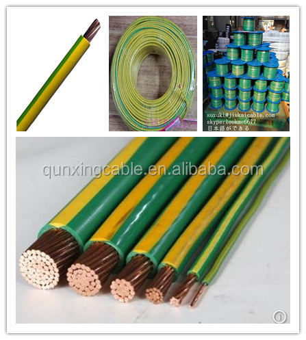 Green Yellow Earth cable 6mm Single Core Copper Conduit Cable Wire Grounding Wire