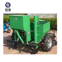 Best quality potato seeder/sweet potato planting sowing machine/potato planter on cheapest price