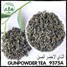 Best Selling Organic Certified Green Tea Polyphenol 98%