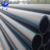 Super sale food grade water supply HDPE pipe price list