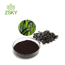 GMP Factory Supply Natural Supplement Black Rice Extract Powder Anthocyanin
