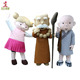Custom Inflatable Mascot Animal Costume For Kid