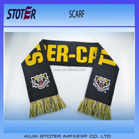 customized jacquard pattern football team scarf for promotion