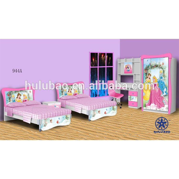kinder doppelbett m bel kinder schlafzimmer design kinderm bel set produkt id 1242603772 german. Black Bedroom Furniture Sets. Home Design Ideas