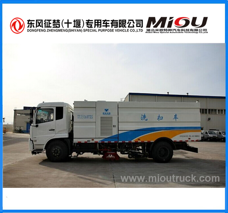 Dongfeng 4x2 tow road sweeper used in road