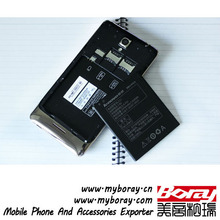 factory prices Lenovo S8 super slim body mobile phone