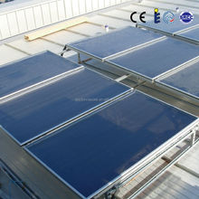 Flat Panel Solar Water Heater System Project, solar air heater, solar water bowl