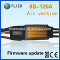 120A Brushless Motor Electronic Speed Controller ESC