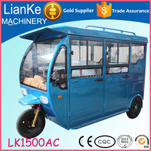 electric rickshaw three wheeler/cheap automatic passenger car with closed cabin/auto rickshaw for sale