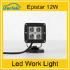 Real Manufacturer Wholesale 12w 12v led work light
