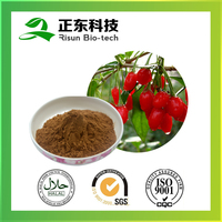 hot sell product goji extract/ wolfberry extract 50% polysaccharides powder