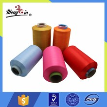 High tenacity colorful DTY 150/48 polyester yarn