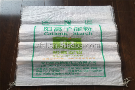 high quality factory supply full color printing bopp laminated pp woven rice sugar bag
