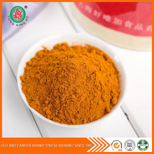 Chinese high quality seasoning spices flavoring dried types of curry powder