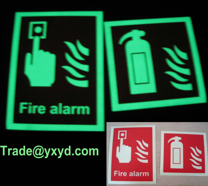 photo luminescent fire emergency sign exit sign ,glow safety sign