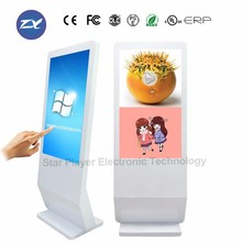 Star Player 42'' touch screen floor stand LCD ad display with 3G/4G/WIFI