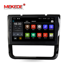Wholesale!Android 7.1 quad Cores Car DVD player for ford Mustang with 2G RAM 16 GROM support 3G wifi