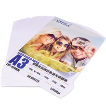120g A3 laser printer glossy photo paper(GSBLPP13)