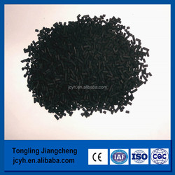 Coconut Shell Based Activated Charcoal Gold Mining Adsorption