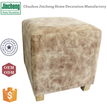Faux leather square ottoman pouf furniture with 4 wooden legs