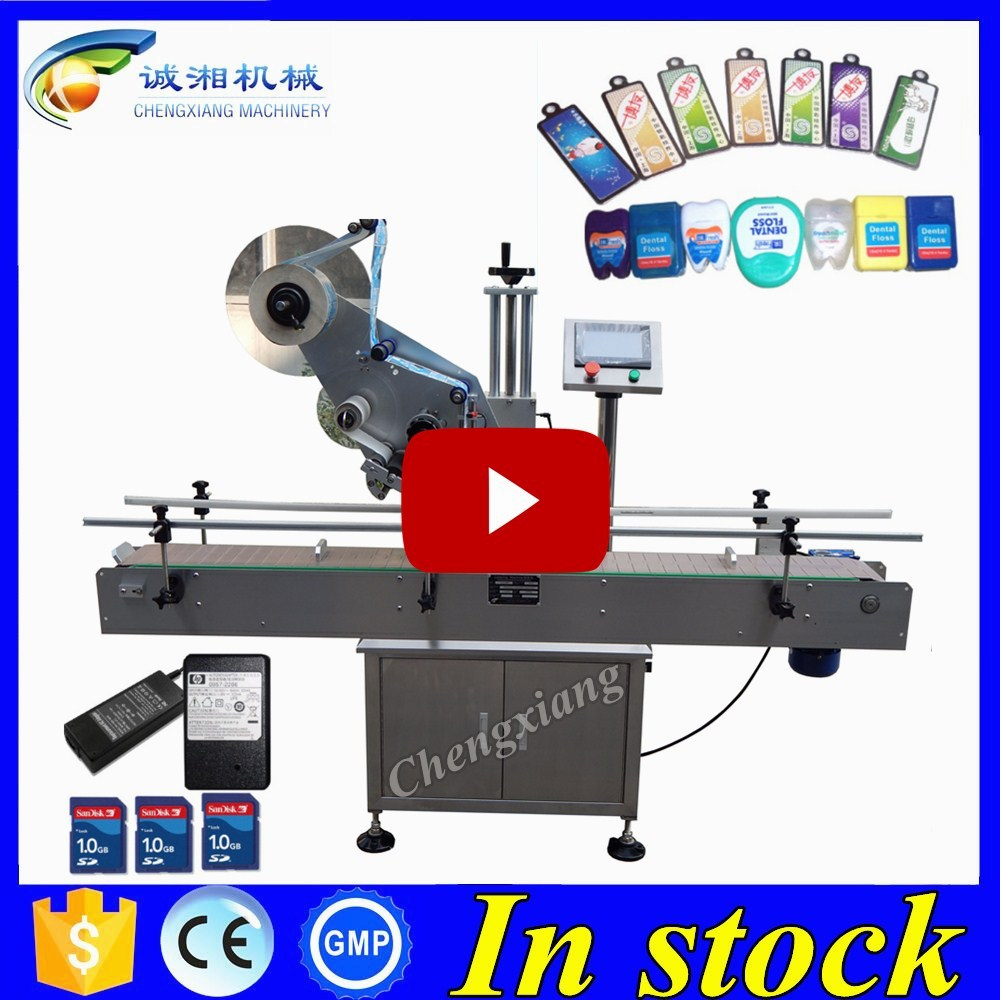 Best warranty flat surface label applicator,labeling machine manufacturers