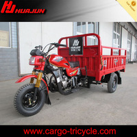 good quality motorized 3 wheel motorcycle trike/China 3 wheel motor tricycle
