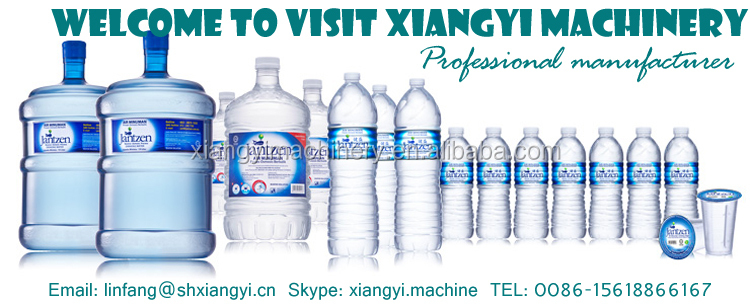 bottle water making machine/water bottle filling machine/bottle filling machine
