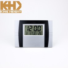 KH-0255 KING HEIGHT Alarm Clock Calendar Day Large LCD Digital Wall Clock Silent Desk Alarm Clock for Home Office