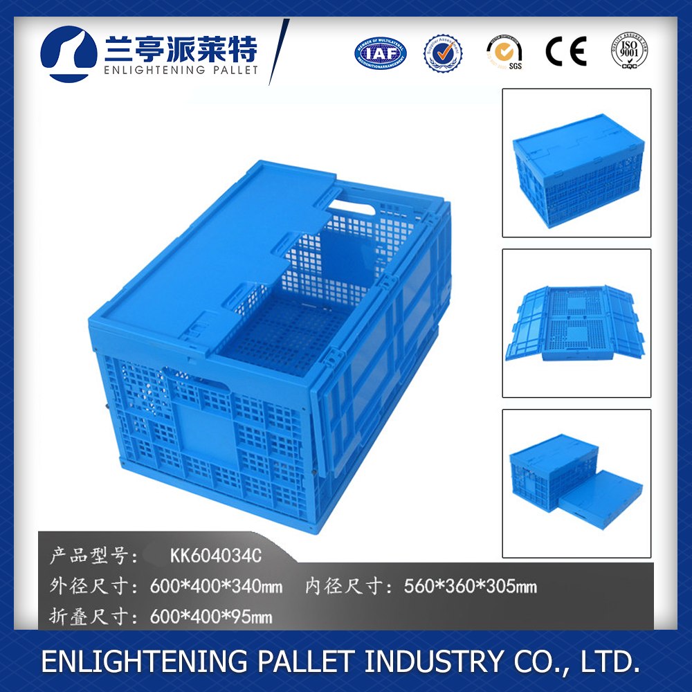 600*400mm high quality Professional Folding plastic crate for vegetable