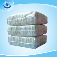 Second Baby Diapers, B grade baby diapers, Rejected B grade baby diapers