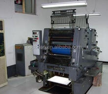 used 2 colors heidelberg gto 52 for sale