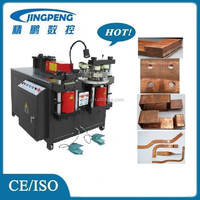 Control panel manufacturer copper bending machine busbar machine