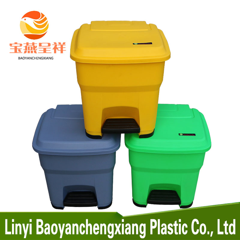 30-80L square outdoor plastic waste bin/dustbin/Foot control garbage can with <strong>wheels</strong>