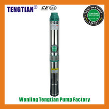 QJD submersible electric water pump install