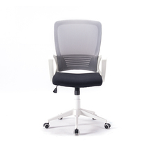 Simple style modern 100mm gas lift ergonomic mesh back office chair