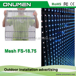 China Onumen New Inventions Hot Sell FS-P18.75 outdoor curved folding led curtain display