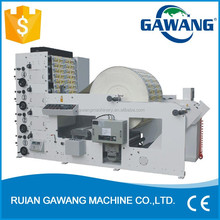 Multifunctional 4 Color Paper Cup Flexo Printing Machine