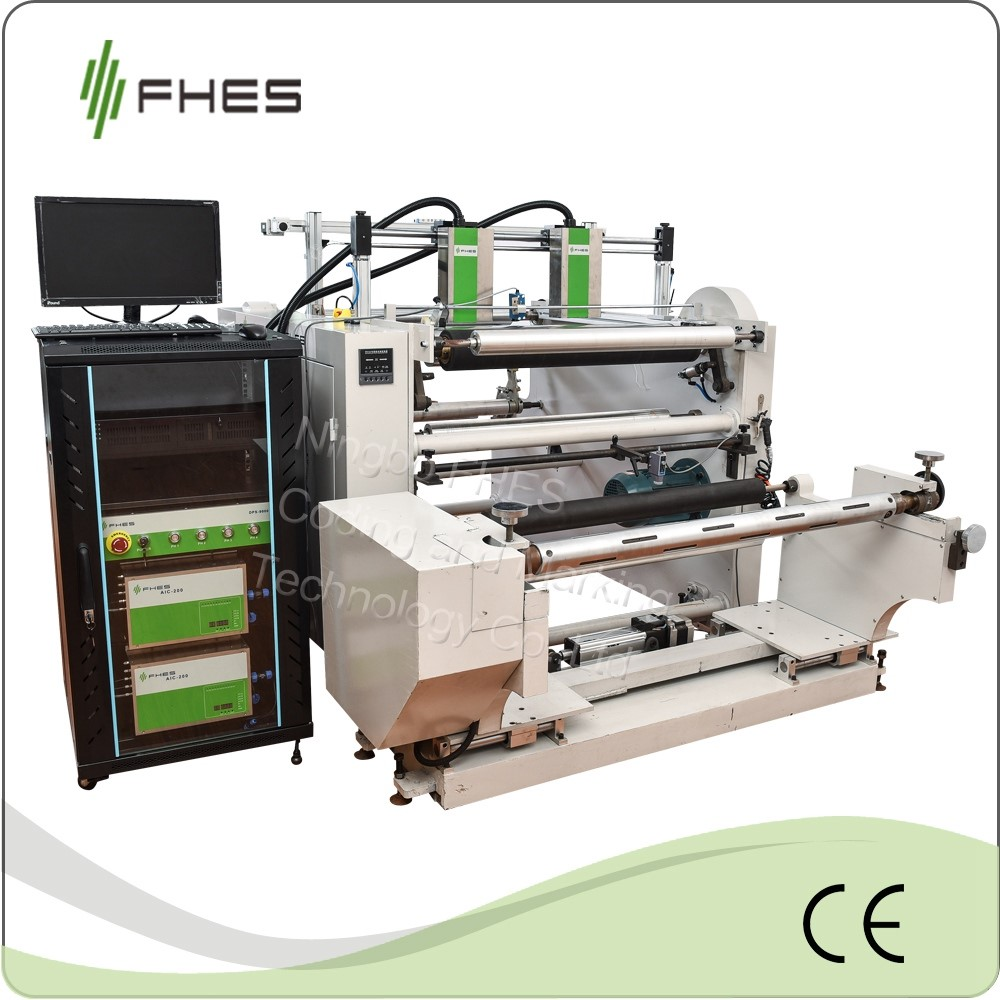 FHES high speed Roll to Roll UV curing variable data digital inkjet printer system with barcode QR for packing industry